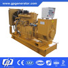 Opening Type 50kva 40kw 50Hz Diesel Generator powered by FAWDE Engine