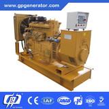 Opening Type 50kva 40kw 50Hz Diesel Generator powered by FAWDE Engine