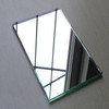High Quality Mirror Glass Manufacturer in China