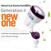 Car Aroma Diffuser Car Aroma Humidifier