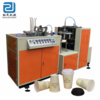 DS-A12 Copper Heating Paper Cup Forming Machine