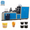 DS-L100 Automatic Paper Bowl Making Machine with Ultrasonic System