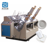 ZPJ-600 High Speed Paper Plate Machine with Four Positions