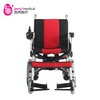 Folding electric wheelchair JRWD501