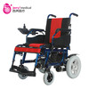 Aluminum Folding electric wheelchair JRWD602
