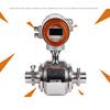 Electromagnetic flow meter/water floe meter/sewage flow meter