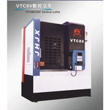VTC80 CNC Vertical Lathe