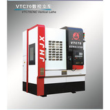 VTC70 CNC Vertical Lathe