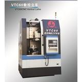 VTC60 CNC Vertical Lathe