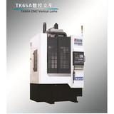 TK65A CNC Vertical Lathe