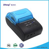 Free iOS & Android SDK usb rs232 portable wireless thermal printer bluetooth for online shopping india ZJ 5805
