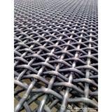 steel mesh/steel coil/steel tube/steel filter