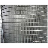 Fibeglass scree ,Steel field fence , steel wire rod supplier ,email tradersoho@gmail.com