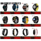 Smart Watch  GT88 usd27/set promotional price Joyce M.G Group Company Limited