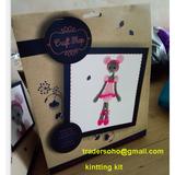 knitting kit     tradersoho@gmail.com