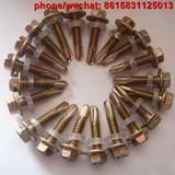 China suppliers self dring screws.info@traderboss.com  tradersoho@gmail.com