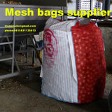 China Supplier Mesh bag for vegetables ,buyers importers resellers,please send us your inquiry  Joyce M.G Group Company Limited  info@traderboss.com  tradersoho@gmail.com