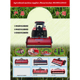 China supplier Agricultural machine,buyers importers send your inquiry info@traderboss.com  tradersoho@gmail.com