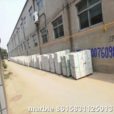 Stone Marbles Granites Limitestones Supplier china factory ,Joyce M.G Group Company LImited,tradersoho@gmail.com,phone:8615831125013