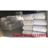 Towel buyers importers exporters buyers wholesalers distributors,contact us towel suppliers exproters  Joyce M.G Group Company Limited tradersoho@gmail.com