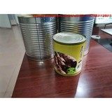 China Supplier ,Facotry price for below products ,good quality: Canned mushrooms, canned peaches, canned hawthorn, canned corn, canned tomatoes, canned quail eggs Joyce M.G Group Company LImited email: tradersoho@gmail.com