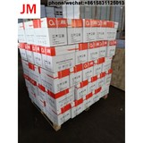 A4 copy paper 70g 75g 80g ,RC photo paper ,china suppliers exporters,Joyce M.G Group Compny limited email tradersoho@gmail.com
