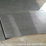 China granite marble tiles factory ,yellow baipo ,Joyce M.G Group   Company Limited tradersoho@gmail.com