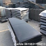China granite marble tiles factory ,wuyue red marble ,Joyce M.G   Group Company Limited tradersoho@gmail.com