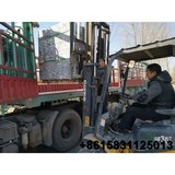 China granite marble tiles factory ,big flower green ,Joyce M.G   Group Company Limited tradersoho@gmail.com