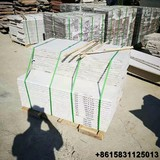 China granite marble tiles factory ,yanshan red marble ,Joyce M.G   Group Company Limited tradersoho@gmail.com