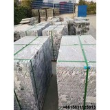 China granite marble tiles factory ,iridesscent marble ,Joyce M.G   Group Company Limited tradersoho@gmail.com