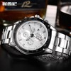 Men's steel belt waterproof watch