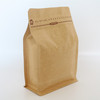 half pound / 250g kraft paper with zipper and valve coffee packaging bag