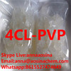 4CL-PVP supplier 4CL-PVP Purity: 99.7%  china vendor