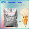 Nootropic Powder Phenylpiracetam/nootropic@ycgmp.com