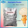 Quality Fladrafinil CRL-40941 Powder/nootropic@ycgmp.com