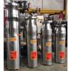 QSP Submersible fountain pump