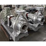RY high temperature thermal oil centrifugal pump