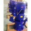 WFB non-seal automatic self priming centrifugal vertical pump