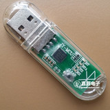 JY-MCU USB interface, Bluetooth wireless serial transmission module, original HC06 host, with transparent shell