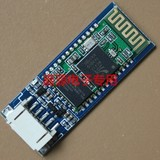 JY-MCU V1.07 with backplane wireless Bluetooth serial transmission module HC06 slave chip socket