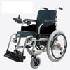 CE certificated power lightweight aluminum automatic wheelchair