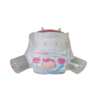 ultra thin printed wet indicator high quality SAP baby diaper