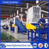 Polypropylene scrap plastic bags crusher