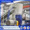 Two stages hot cutting pp pe plastic film granulation line