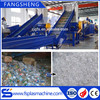 Used high capacity pet bottle cleaning production recycling line