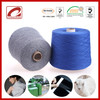 Consinee China largest cashmere yarn manufacturer