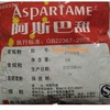 Aspartame for food additives