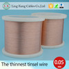 High quality tinsel wire manufacturer/bare copper wire