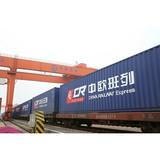 中欧国际铁路运输